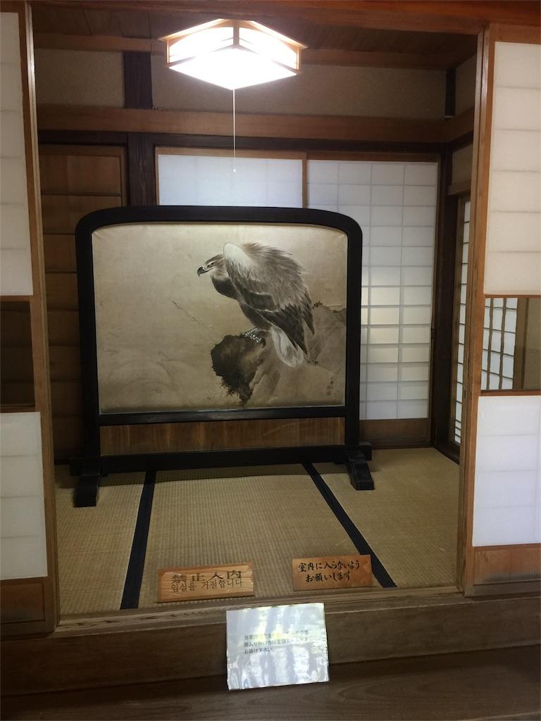 f:id:aichi-auto-body:20170508150033j:image