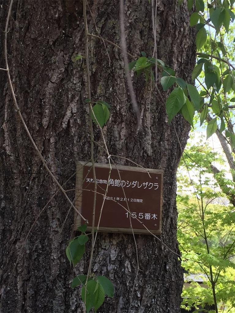 f:id:aichi-auto-body:20170508150140j:image