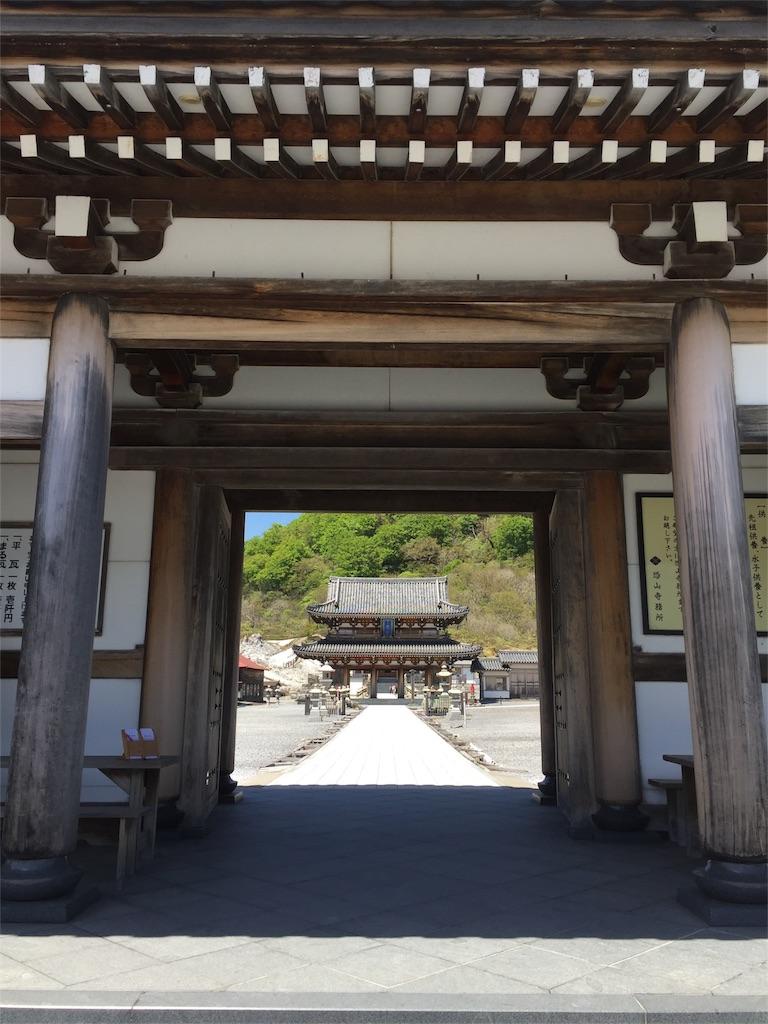 f:id:aichi-auto-body:20170509173427j:image