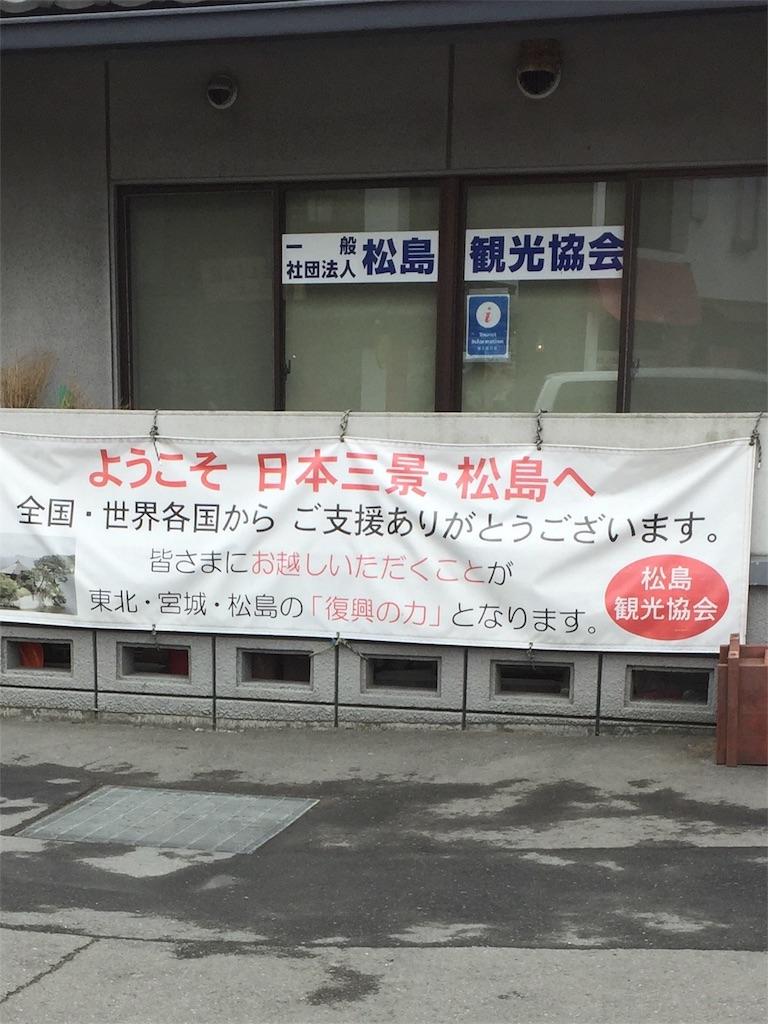 f:id:aichi-auto-body:20170510115157j:image