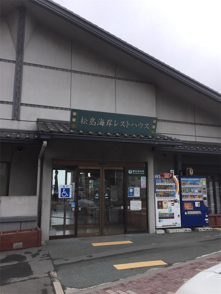 f:id:aichi-auto-body:20170510115215j:image