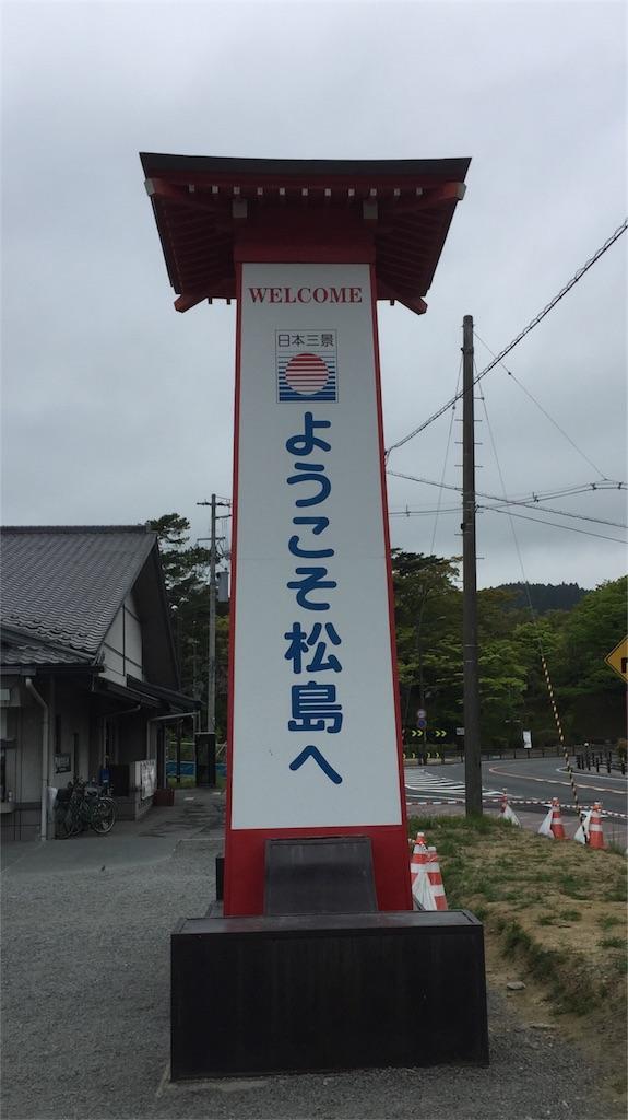 f:id:aichi-auto-body:20170510180830j:image