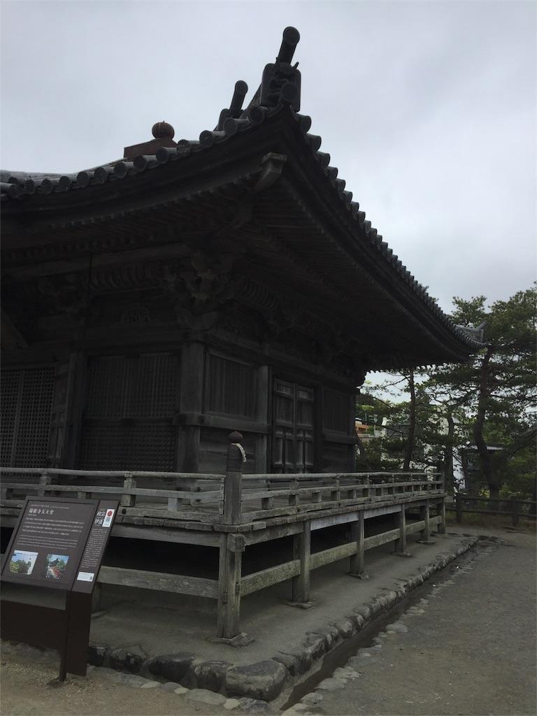 f:id:aichi-auto-body:20170510181233j:image