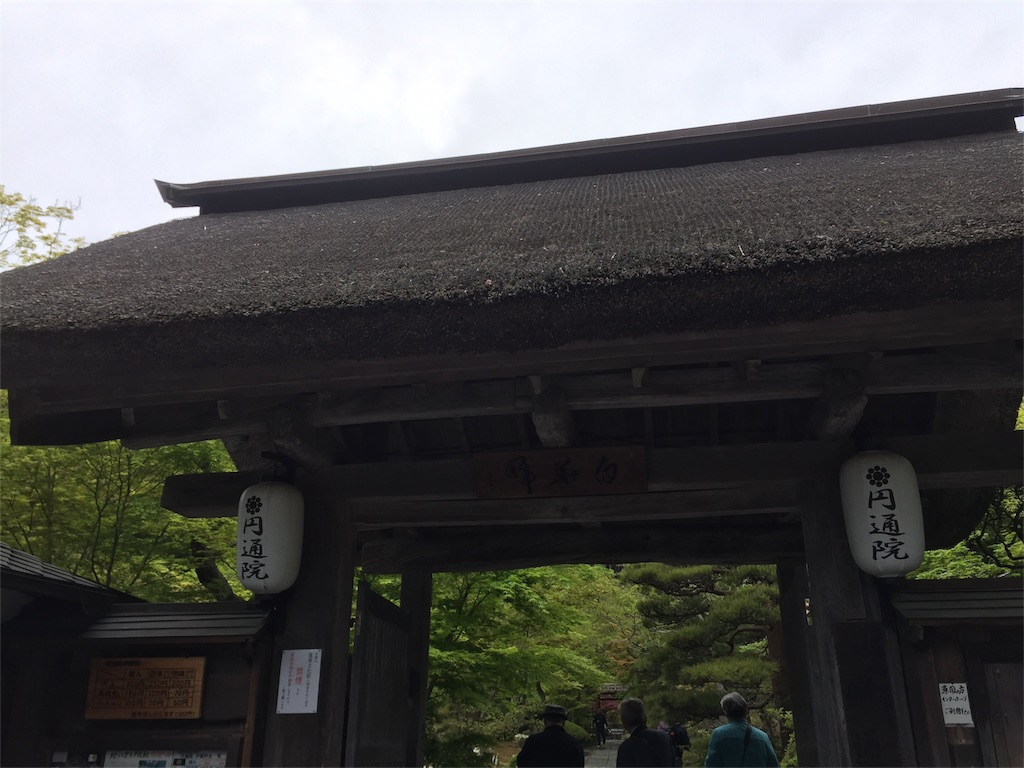 f:id:aichi-auto-body:20170510181525j:image