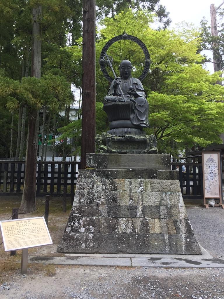 f:id:aichi-auto-body:20170510182728j:image