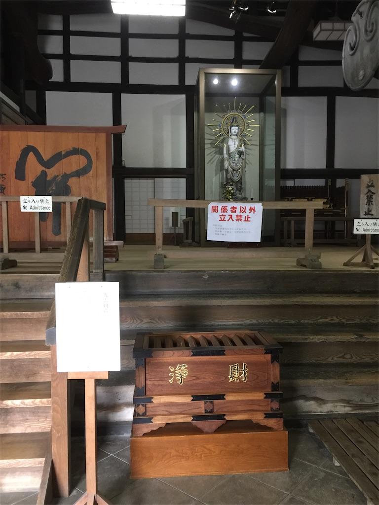 f:id:aichi-auto-body:20170510182855j:image