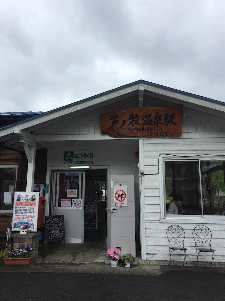 f:id:aichi-auto-body:20170511095157j:image