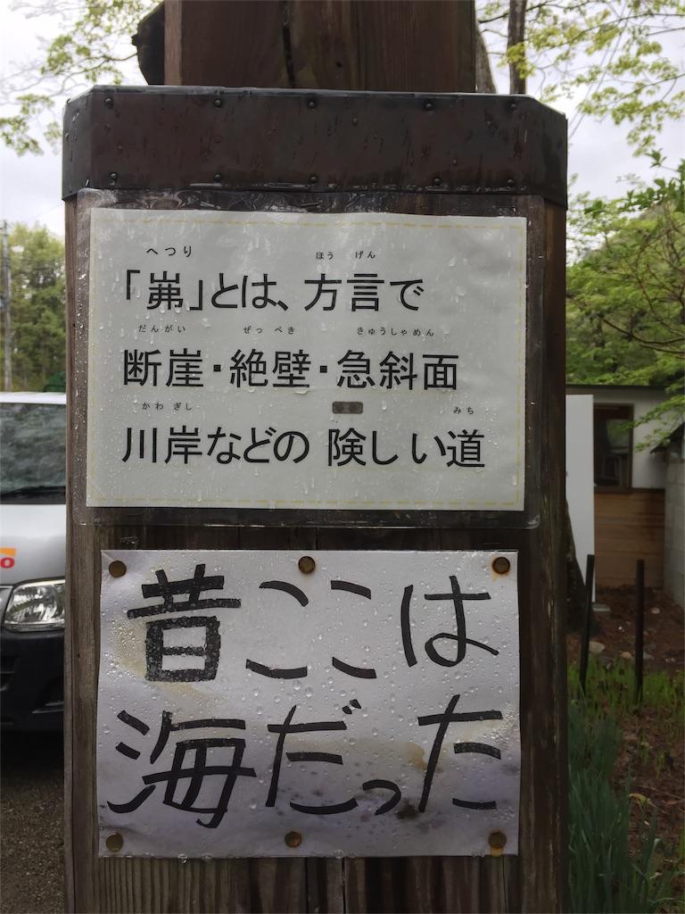 f:id:aichi-auto-body:20170511153730j:image