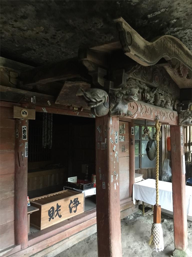 f:id:aichi-auto-body:20170511154002j:image