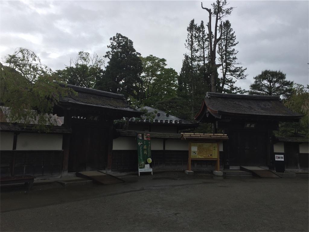 f:id:aichi-auto-body:20170511154629j:image