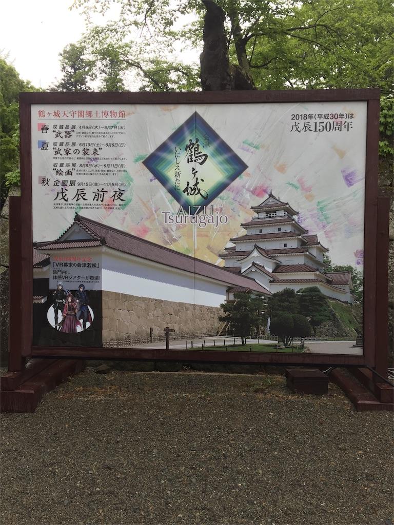 f:id:aichi-auto-body:20170511154935j:image