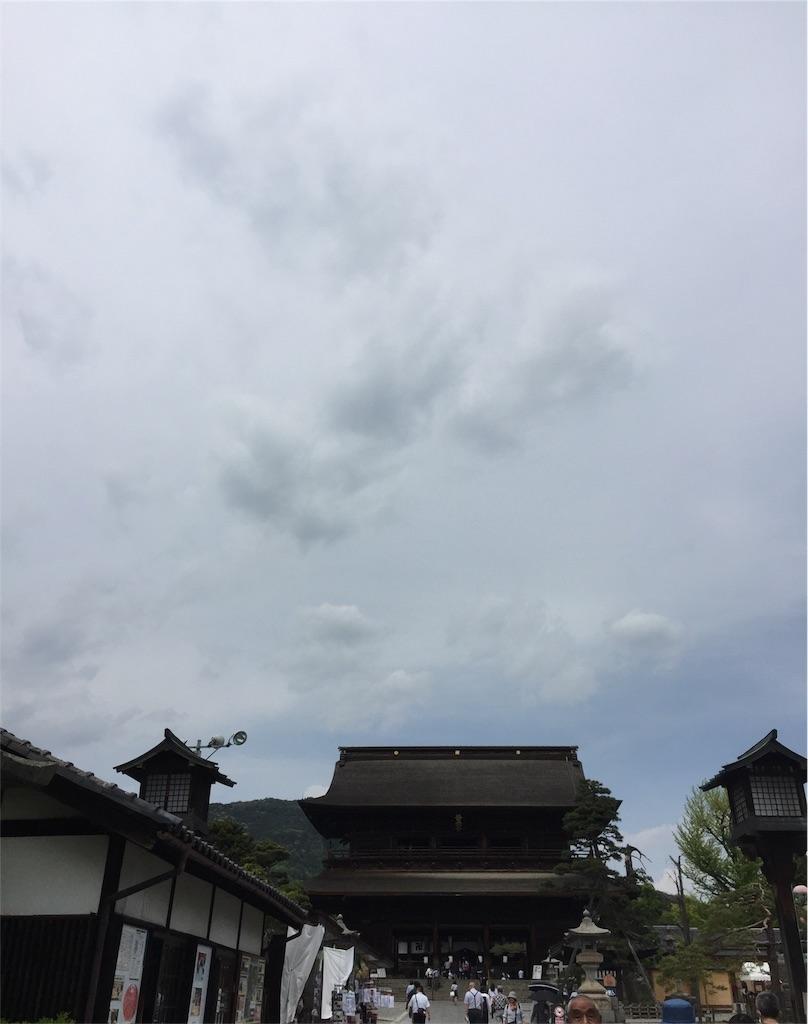 f:id:aichi-auto-body:20170512131546j:image