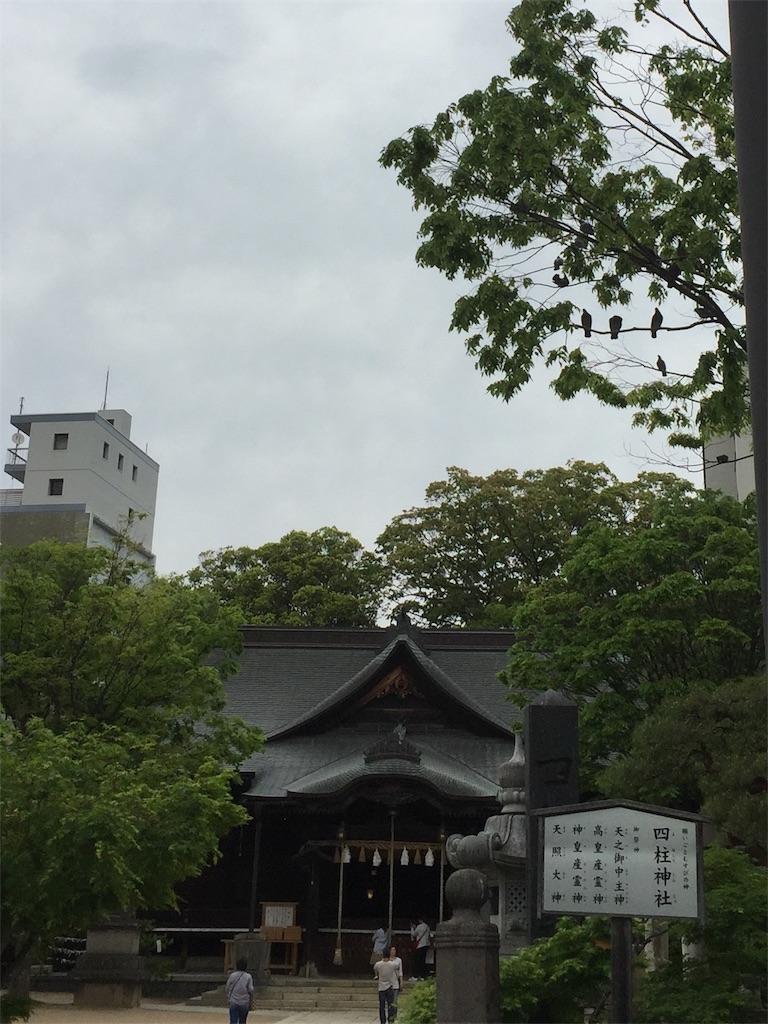 f:id:aichi-auto-body:20170512145547j:image