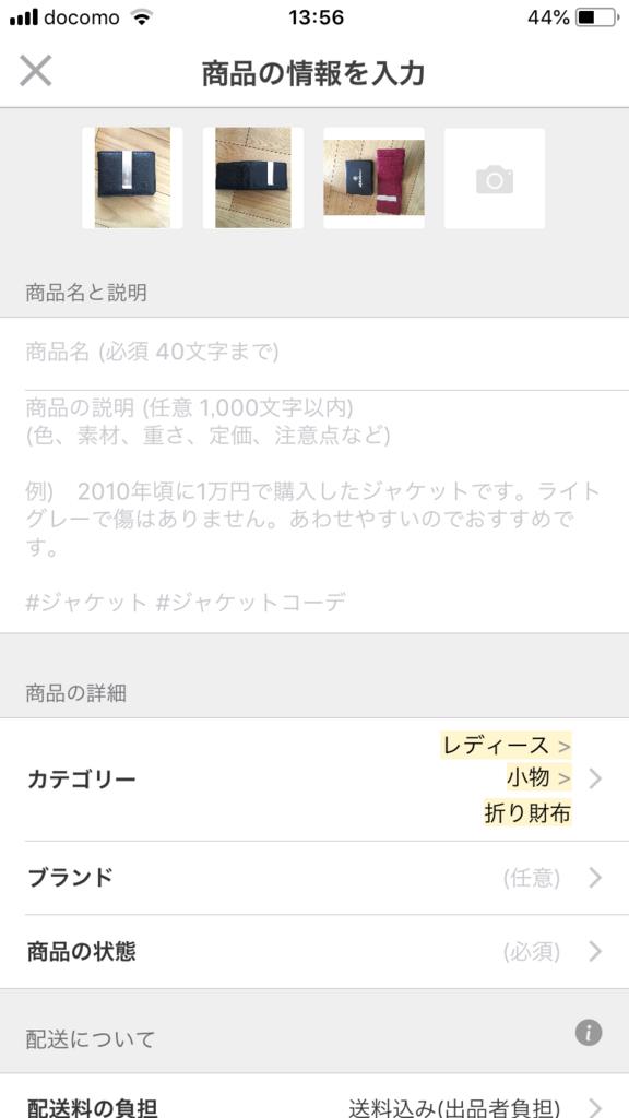 f:id:aichi-inaka:20180510135754p:plain