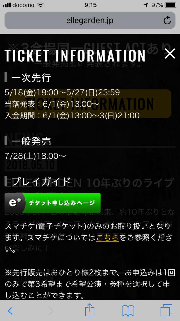 f:id:aichi-inaka:20180511091703p:plain