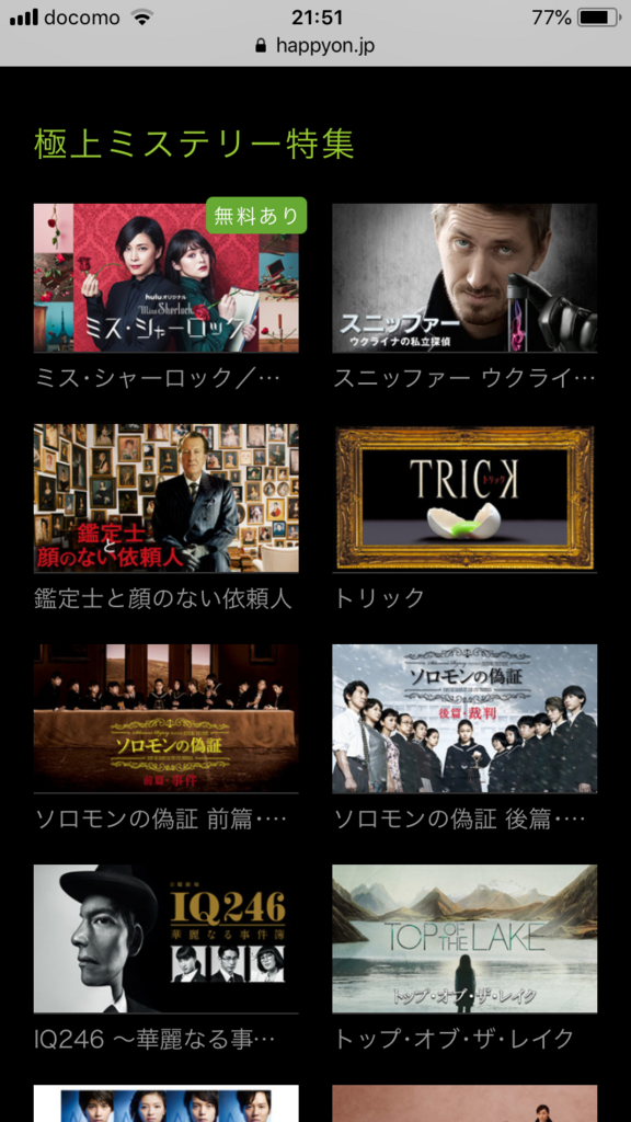f:id:aichi-inaka:20180617220656p:plain