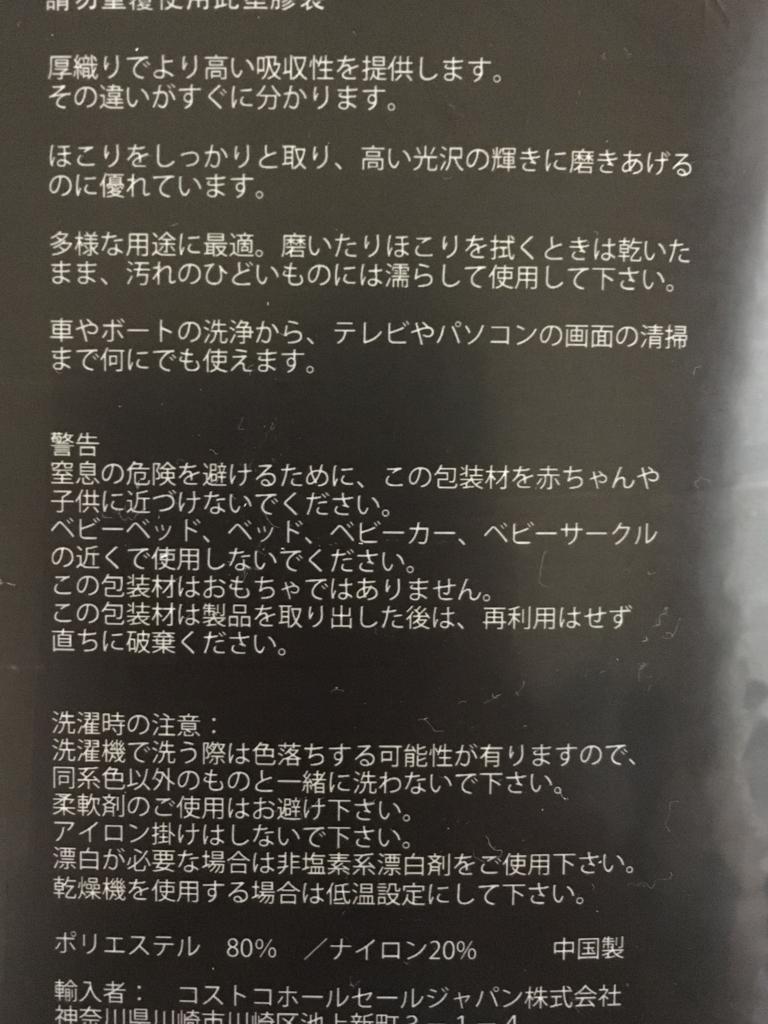 f:id:aichi-inaka:20180619110247j:plain