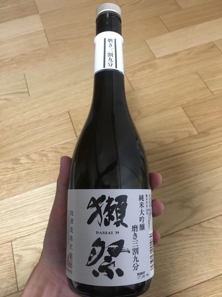 f:id:aichi-inaka:20180710211053j:plain