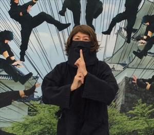 f:id:aichi-ninja:20151213003630j:plain