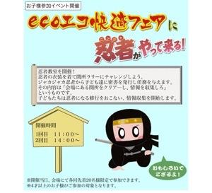 f:id:aichi-ninja:20151225114119j:plain