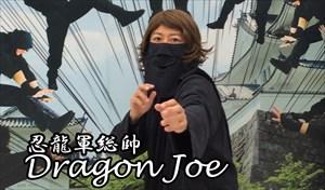 f:id:aichi-ninja:20160102232204j:plain