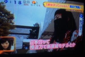 f:id:aichi-ninja:20160113164009j:plain