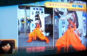 f:id:aichi-ninja:20160113164021j:plain