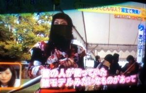 f:id:aichi-ninja:20160113164158j:plain