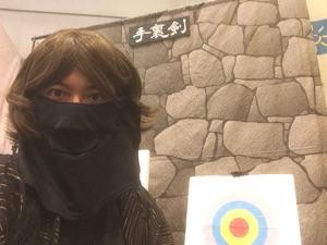 f:id:aichi-ninja:20160116222929j:plain