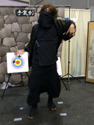 f:id:aichi-ninja:20160116224935j:plain