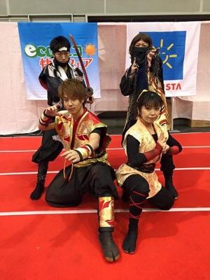 f:id:aichi-ninja:20160117184853j:plain
