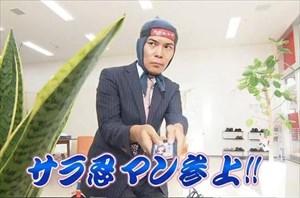 f:id:aichi-ninja:20160118152146j:plain