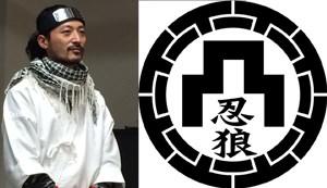 f:id:aichi-ninja:20160118152219j:plain