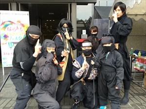 f:id:aichi-ninja:20160124134307j:plain
