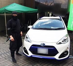 f:id:aichi-ninja:20160124135013j:plain