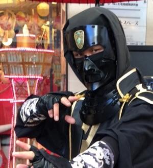 f:id:aichi-ninja:20160127195310j:plain