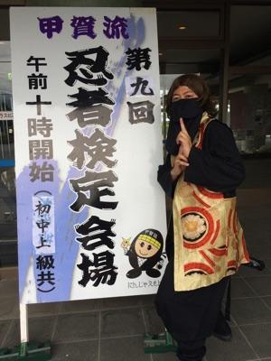 f:id:aichi-ninja:20160618005755j:plain
