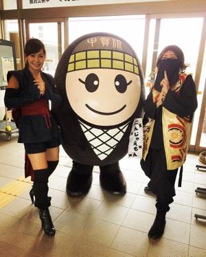 f:id:aichi-ninja:20160618011931j:plain