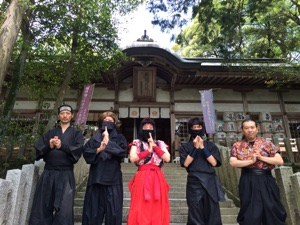 f:id:aichi-ninja:20160802003929j:plain