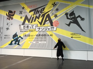 f:id:aichi-ninja:20160823082928j:plain