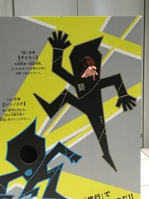f:id:aichi-ninja:20160823083015j:plain