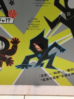 f:id:aichi-ninja:20160823083031j:plain