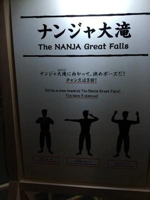 f:id:aichi-ninja:20160823083351j:plain