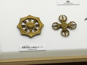 f:id:aichi-ninja:20160823083418j:plain