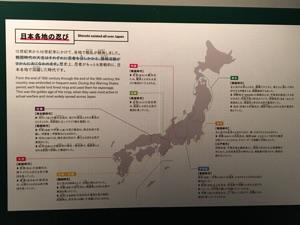f:id:aichi-ninja:20160823083549j:plain