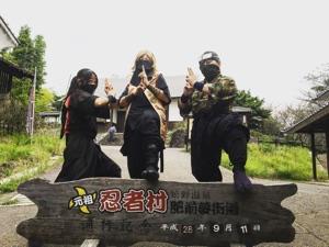 f:id:aichi-ninja:20160912095959j:plain