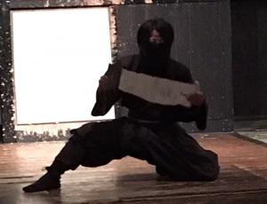 f:id:aichi-ninja:20160912100725j:plain