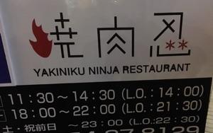 f:id:aichi-ninja:20160912101621j:plain