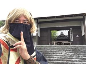 f:id:aichi-ninja:20160912102913j:plain