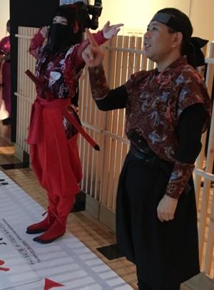 f:id:aichi-ninja:20161024220550j:plain
